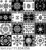 Купить «Tribal background, set of ethnic elements», иллюстрация № 11834056 (c) PantherMedia / Фотобанк Лори