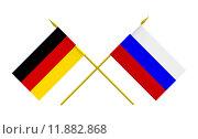 Купить «Flags, Russia and Germany», фото № 11882868, снято 14 декабря 2018 г. (c) PantherMedia / Фотобанк Лори