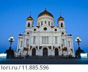 Купить «Cathedral of Christ the Saviour illuminated at twilight in Moscow, Russia», фото № 11885596, снято 30 марта 2020 г. (c) PantherMedia / Фотобанк Лори