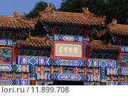 Купить «asia china temple buddhism buddha», фото № 11899708, снято 11 июля 2020 г. (c) PantherMedia / Фотобанк Лори