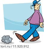 inattentive man cartoon illustration. Стоковая иллюстрация, иллюстратор Igor Zakowski / PantherMedia / Фотобанк Лори