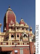 Купить «india dehli iskcon tempel krishna», фото № 11926392, снято 18 апреля 2019 г. (c) PantherMedia / Фотобанк Лори