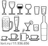 Купить «water symbol sign glass drink», иллюстрация № 11936656 (c) PantherMedia / Фотобанк Лори