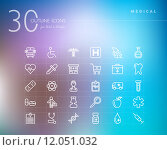 Купить «Medical outline icons set», иллюстрация № 12051032 (c) PantherMedia / Фотобанк Лори