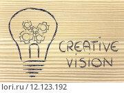 Купить «gearwheels inside lightbulb,creative business vision», фото № 12123192, снято 15 октября 2018 г. (c) PantherMedia / Фотобанк Лори