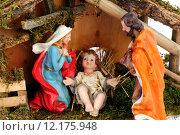 Купить «Elements Nativity», фото № 12175948, снято 16 ноября 2019 г. (c) PantherMedia / Фотобанк Лори