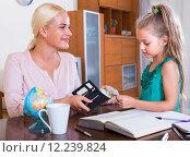 Купить «Allowance of pocket money», фото № 12239824, снято 8 апреля 2020 г. (c) Яков Филимонов / Фотобанк Лори