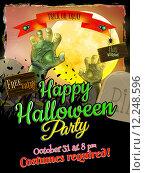 Купить «Хэллоуин плакат», иллюстрация № 12248596 (c) Владимир / Фотобанк Лори