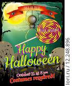 Купить «Хэллоуин плакат или афиша», иллюстрация № 12248896 (c) Владимир / Фотобанк Лори