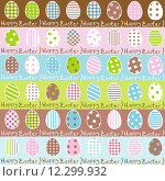 Купить «Cute Easter wrapping paper seamless pattern», иллюстрация № 12299932 (c) PantherMedia / Фотобанк Лори