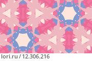 Купить «Pink and Blue Kaleidoscope Pattern», иллюстрация № 12306216 (c) PantherMedia / Фотобанк Лори