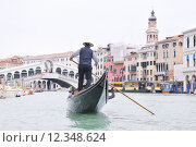 Купить «venice italy, gondola driver in grand channel», фото № 12348624, снято 23 мая 2019 г. (c) PantherMedia / Фотобанк Лори