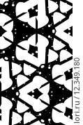 Купить «Curved Shape Monochrome Pattern», иллюстрация № 12349180 (c) PantherMedia / Фотобанк Лори