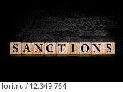 Купить «Word SANCTIONS isolated on black background», фото № 12349764, снято 20 сентября 2019 г. (c) PantherMedia / Фотобанк Лори