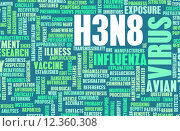 Купить «H3N8 Concept as a Medical Research Topic», фото № 12360308, снято 26 июня 2019 г. (c) PantherMedia / Фотобанк Лори