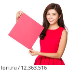 Купить «Woman show with square of blank Fai chun», фото № 12363516, снято 17 июля 2019 г. (c) PantherMedia / Фотобанк Лори