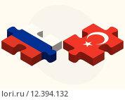 Купить «Russian Federation and Turkey Flags in puzzle», иллюстрация № 12394132 (c) PantherMedia / Фотобанк Лори