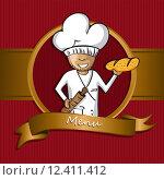 Купить «Baker chef cartoon badge menu design», иллюстрация № 12411412 (c) PantherMedia / Фотобанк Лори