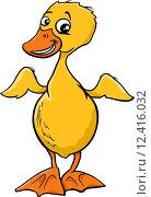 Купить «duckling cartoon illustration», иллюстрация № 12416032 (c) PantherMedia / Фотобанк Лори