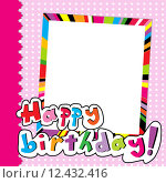 Купить «Happy Birthday scrapbook for baby girl», иллюстрация № 12432416 (c) PantherMedia / Фотобанк Лори