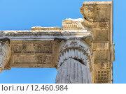 Купить «Marcello theater a column», фото № 12460984, снято 18 марта 2019 г. (c) PantherMedia / Фотобанк Лори