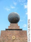 Купить «Globe on Equator Monument», фото № 12465916, снято 20 августа 2018 г. (c) PantherMedia / Фотобанк Лори
