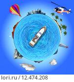 Купить «Concept illustration that shows several travel destinations», иллюстрация № 12474208 (c) PantherMedia / Фотобанк Лори