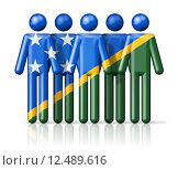 Купить «Flag of Solomon Islands on stick figure», иллюстрация № 12489616 (c) PantherMedia / Фотобанк Лори