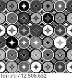 Купить «Black and white geometric seamless backgroud», иллюстрация № 12506632 (c) PantherMedia / Фотобанк Лори