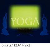 Купить «Yoga on blurred background», иллюстрация № 12614972 (c) PantherMedia / Фотобанк Лори
