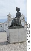 Купить «architecture tourism monument statue sculpture», фото № 12626620, снято 18 июня 2019 г. (c) PantherMedia / Фотобанк Лори
