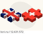 Купить «United Kingdom and Switzerland Flags», иллюстрация № 12631572 (c) PantherMedia / Фотобанк Лори