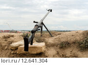 Купить «Макет противотанкового ружья в окопном городке на 35-й батарее, Севастополь, Крым», фото № 12641304, снято 14 июля 2015 г. (c) Ивашков Александр / Фотобанк Лори