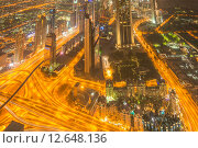 Купить «Panorama of night Dubai during sunset», фото № 12648136, снято 8 августа 2014 г. (c) Elnur / Фотобанк Лори