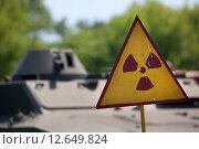 Знак предупреждения о радиоактивности. Стоковое фото, фотограф Andriy Bezuglov / Фотобанк Лори