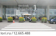 Купить «Аэропорт Амстердама (Нидерланды)», видеоролик № 12665488, снято 8 сентября 2015 г. (c) FMRU / Фотобанк Лори