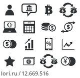 Finance icon set 4, simple. Стоковая иллюстрация, иллюстратор Иван Рябоконь / Фотобанк Лори