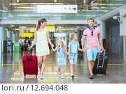 Купить «Family», фото № 12694048, снято 30 июля 2015 г. (c) Raev Denis / Фотобанк Лори