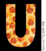 Купить «Пицца в виде букв латинского алфавита», фото № 12694108, снято 9 сентября 2010 г. (c) Александр Подшивалов / Фотобанк Лори