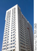 Современный многоэтажный дом в Москве (2015 год). Стоковое фото, фотограф Денис Приходько-Муханов / Фотобанк Лори