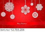 Красная рождественская открытка со снежинками. Стоковая иллюстрация, иллюстратор Юлия Горбачева / Фотобанк Лори