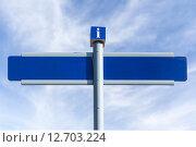 Уличный указатель. Стоковое фото, фотограф Артём Самохин / Фотобанк Лори