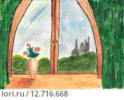 Окно с видом на замок, рисунок. Стоковая иллюстрация, иллюстратор Сергей Немшилов / Фотобанк Лори