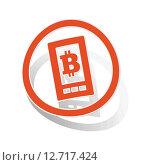 Купить «Bitcoin screen sign sticker, orange», иллюстрация № 12717424 (c) Иван Рябоконь / Фотобанк Лори