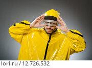 Купить «Man wearing metal glasses in techno concept», фото № 12726532, снято 22 апреля 2015 г. (c) Elnur / Фотобанк Лори