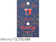 Купить «Composite image of happy new year banner», фото № 12732688, снято 5 июля 2020 г. (c) Wavebreak Media / Фотобанк Лори