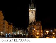 Городская ратуша на Староместской площади в Праге (2015 год). Редакционное фото, фотограф Сластникова Татьяна / Фотобанк Лори