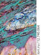 Купить «Движение в абстракции», фото № 12740064, снято 12 ноября 2014 г. (c) Elizaveta Kharicheva / Фотобанк Лори