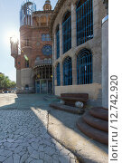 Купить «Mejorada del Campo, Spain, Don Justo's Cathedral», фото № 12742920, снято 8 сентября 2014 г. (c) Caro Photoagency / Фотобанк Лори