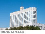 Купить «Москва, Дом Правительства Российской Федерации», фото № 12768836, снято 21 сентября 2015 г. (c) Володина Ольга / Фотобанк Лори